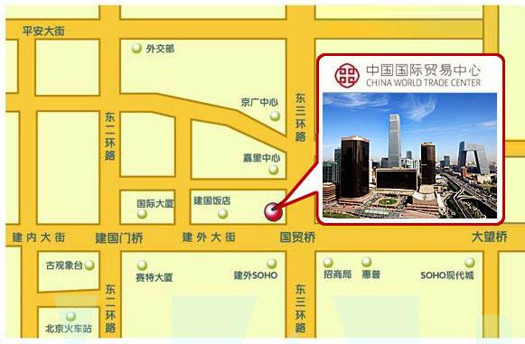 国贸中心公交图