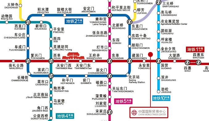 国贸中心地铁图